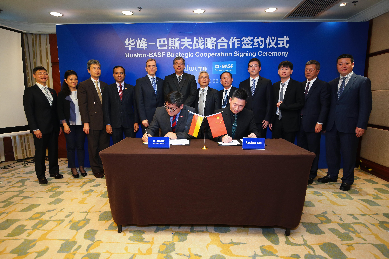 天然气行业上市公司_巴斯夫与华峰集团签订战略合作协议,共同开拓聚氨酯、生物 ...