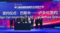 BASF und Sichuan Lutianhua Co. und Ltd. (Lutianhua) unterzeichneten heute eine Absichtserklärung (Memorandum of Understanding, MoU) zur gemeinsamen Entwicklung einer Pilotanlage zur Herstellung von Dimethylether (DME) aus Synthesegas, die CO2-Emissionen deutlich reduzieren und die Energieeffizienz im Vergleich zum traditionellen Verfahren erhöhen wird