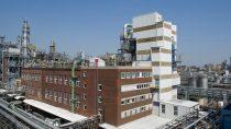 BASF stärkt Geschäft mit wasserlöslichen Polyacrylaten für Wasch‐ und Reinigungsmittel sowie technische Anwendungen