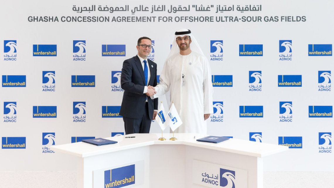 Wintershall acquires stake in the largest gas and condensate