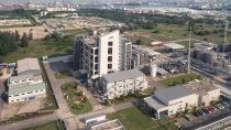 BASF will double its capacity in Singapore for Irganox® 1010 by adding an additional production line at its antioxidants plant on Jurong Island.