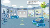 Virtual Kids' Lab 2