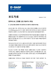 News Release (국문)