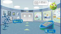 Virtual Kid's Lab - Korea